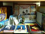 Друк каталогів, фото 2