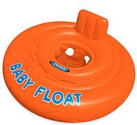 Детский надувной плотик-круг оранжевого цвета Baby Float Intex