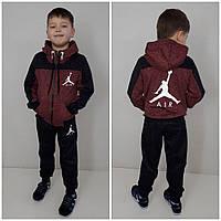 Стильный спортивный костюм  Air  134 см