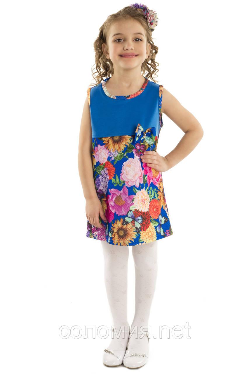 Симпатичное летнее  платье для девочки  110-128р