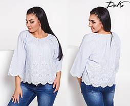 Блуза БАТАЛ вышивка 04/с486, фото 2