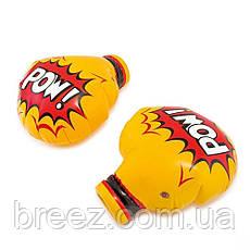 Детский надувной батут Intex Боксерский ринг 226 х 226 х 110 см, фото 3