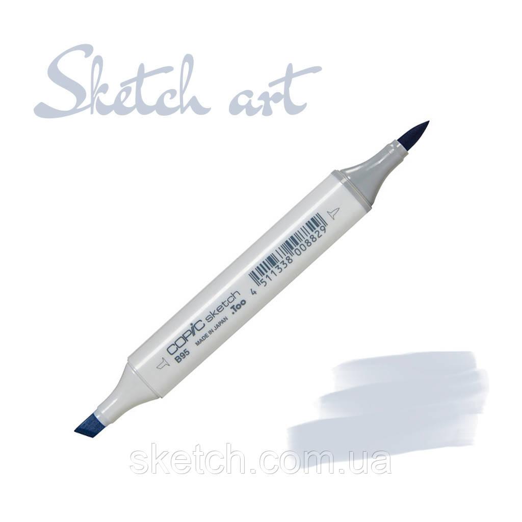 Copic маркер Sketch, #BV-20 Dull lavender