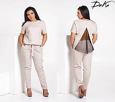 Костюм  БАТАЛ брюки+блууза  04/д4110.1, фото 3