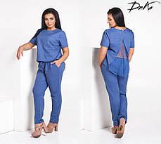Костюм  БАТАЛ брюки+блууза  04/д4110.1, фото 2