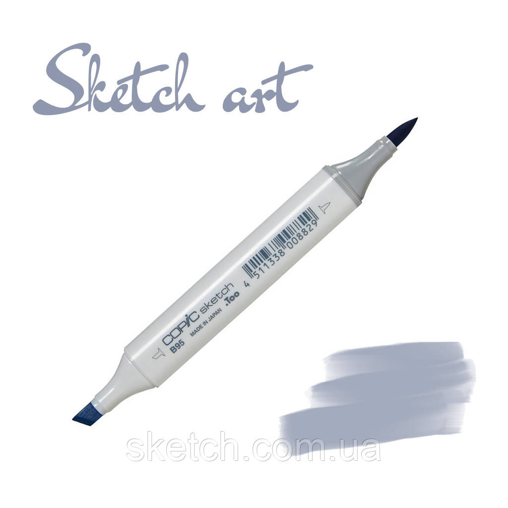 Copic маркер Sketch, #BV-23 Grayish lavender