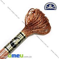 Мулине DMC Precious Metal E301, Медь, Сияние драгоценных металлов, 8 м (DMC-006337)