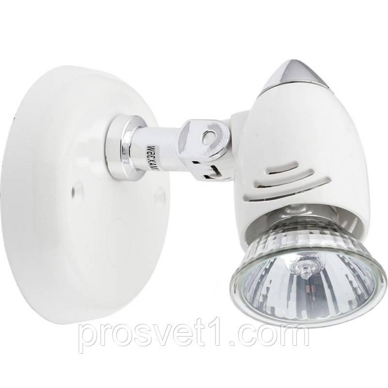Светильник настенный Nowodvorski COLVILLE WHITE 5725
