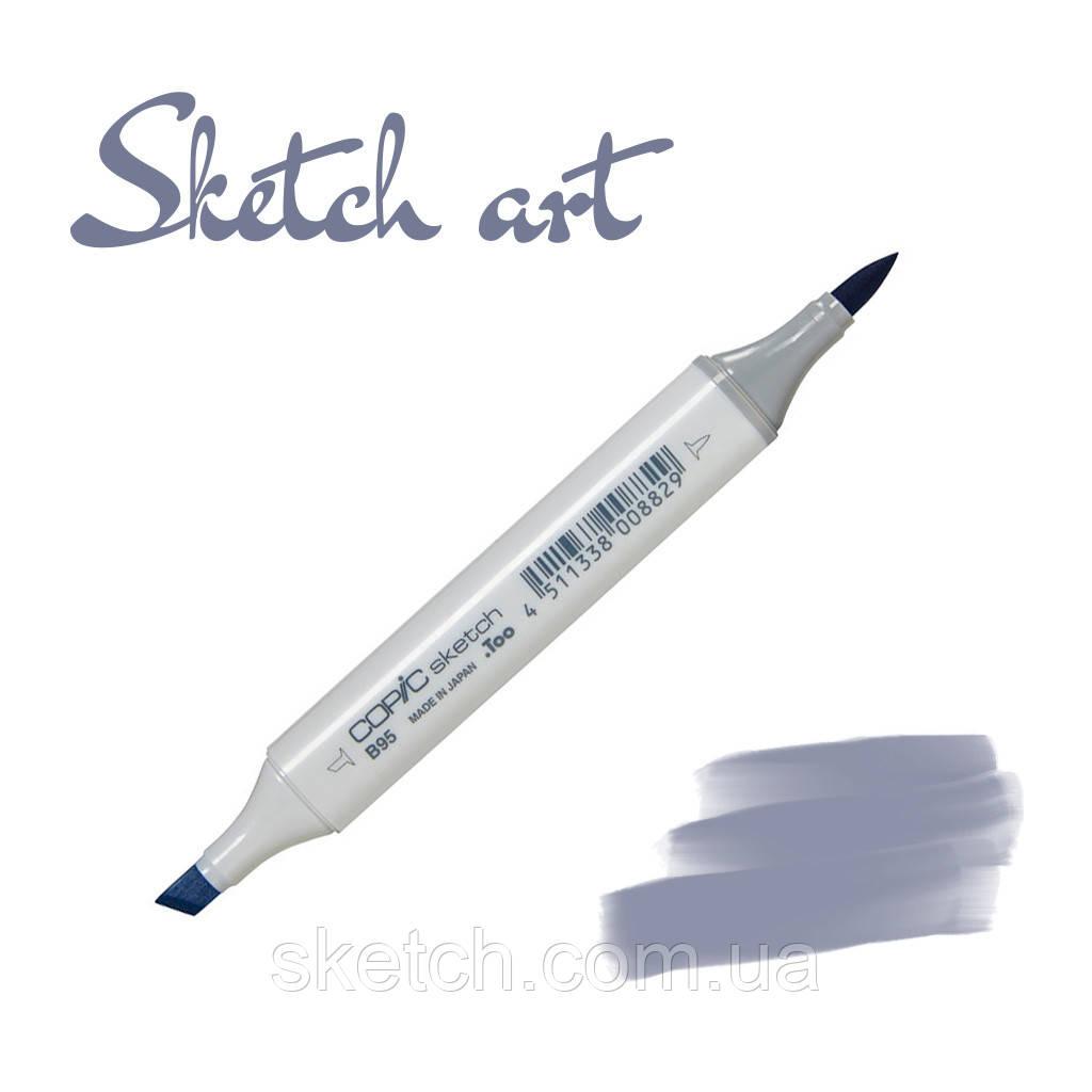 Copic маркер Sketch, #BV-25 Grayish violet