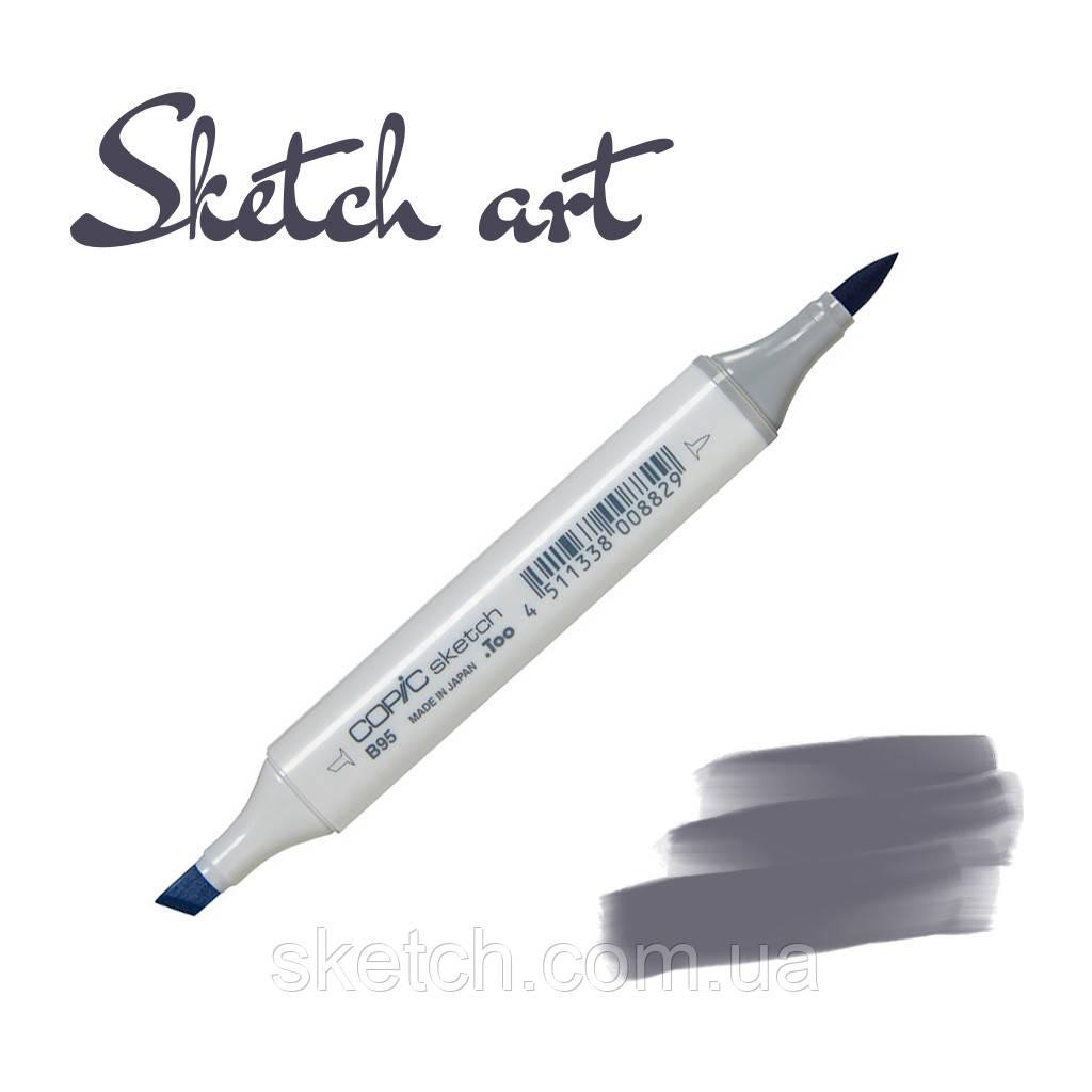 Copic маркер Sketch, #BV-29 Slate