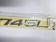 Надпись 745 LI  240х28 мм