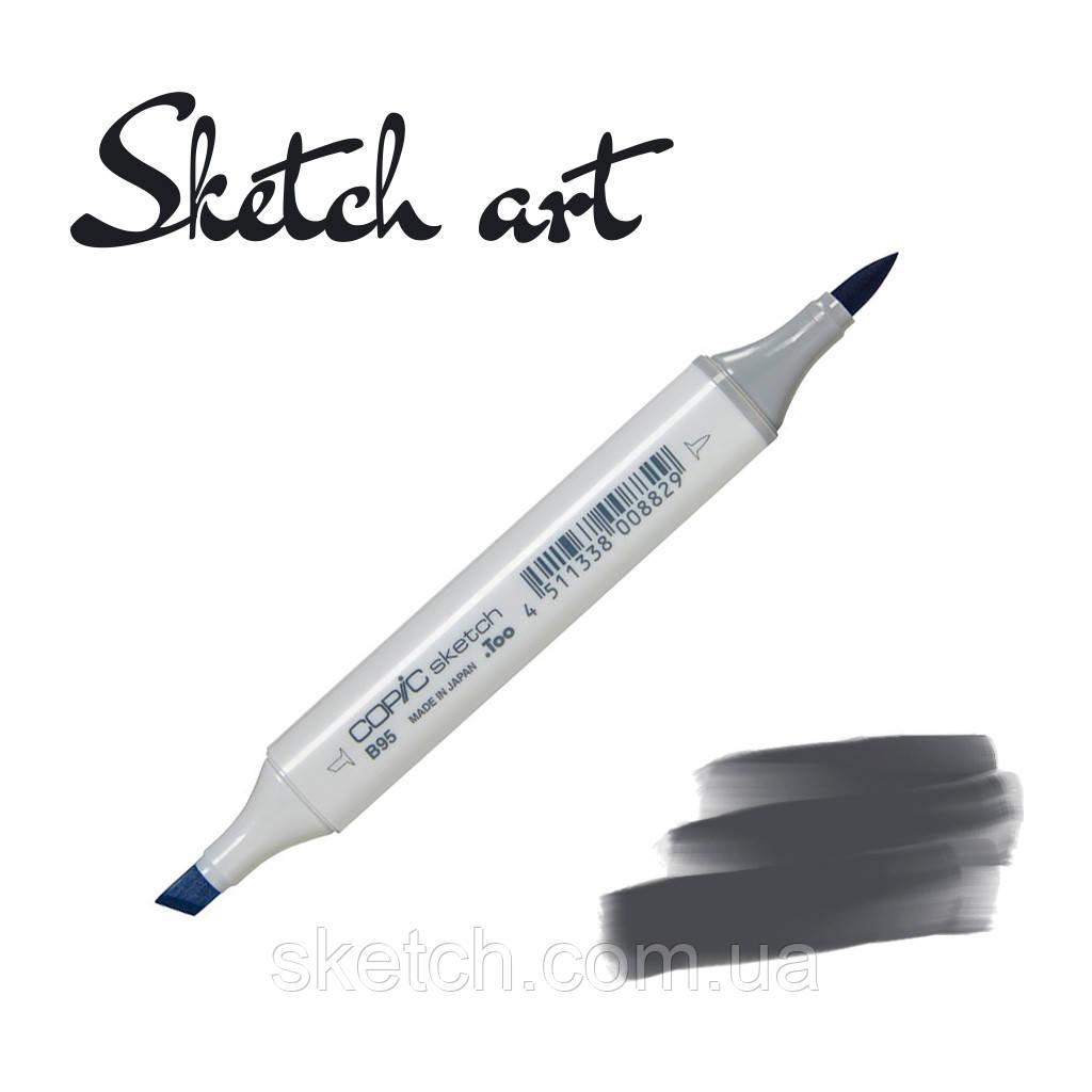 Copic маркер Sketch, #C-10 Cool gray