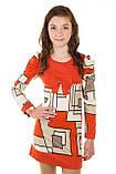 Интересное платье с необычайным узором в геометрическом стиле для девочки  134-152р, фото 2