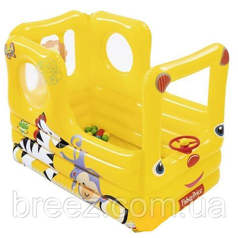 Детский надувной центр Bestway Школьный автобус 137 х 96 х 96 см с шариками 20 шт, фото 2