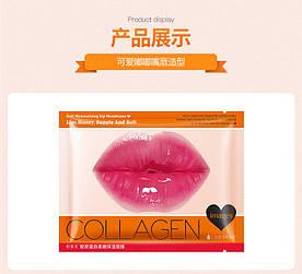 Маска для губ коллагеновая с экстрактом вишни IMAGE Beauty Collagen (8мл)