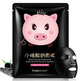 Маска-салфетка для лица йогуртовая IMAGES Piggy Yogurt Refreshing Black (25г)