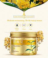 Патчи для глаз с османтусом в банке ONESPRING Golden Osmanthus Eye Mask (140г)