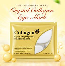 Патчи под глаза с коллагеном успокаивающие BIOAQUA Collagen Shuyue Crystal Eye Mask Eye Lines (7,5г)
