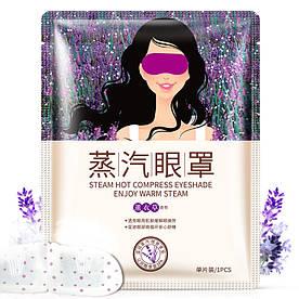 Маска для глаз с лавандой самонагревающаяся увлажняющая и успокаивающая BIOAQUA (1шт)