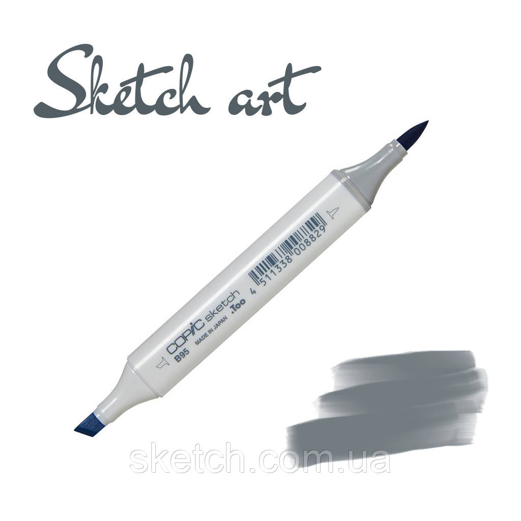 Copic маркер Sketch, #C-8 Cool gray