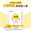 Маска-салфетка для лица яичная питательная IMAGES Replenishment Tender Egg Mask (25г), фото 2