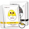 Маска-салфетка для лица яичная питательная IMAGES Replenishment Tender Egg Mask (25г), фото 3