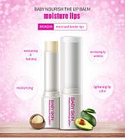 Бальзам для губ увлажняющий BIOAQUA Baby Skin (3г)