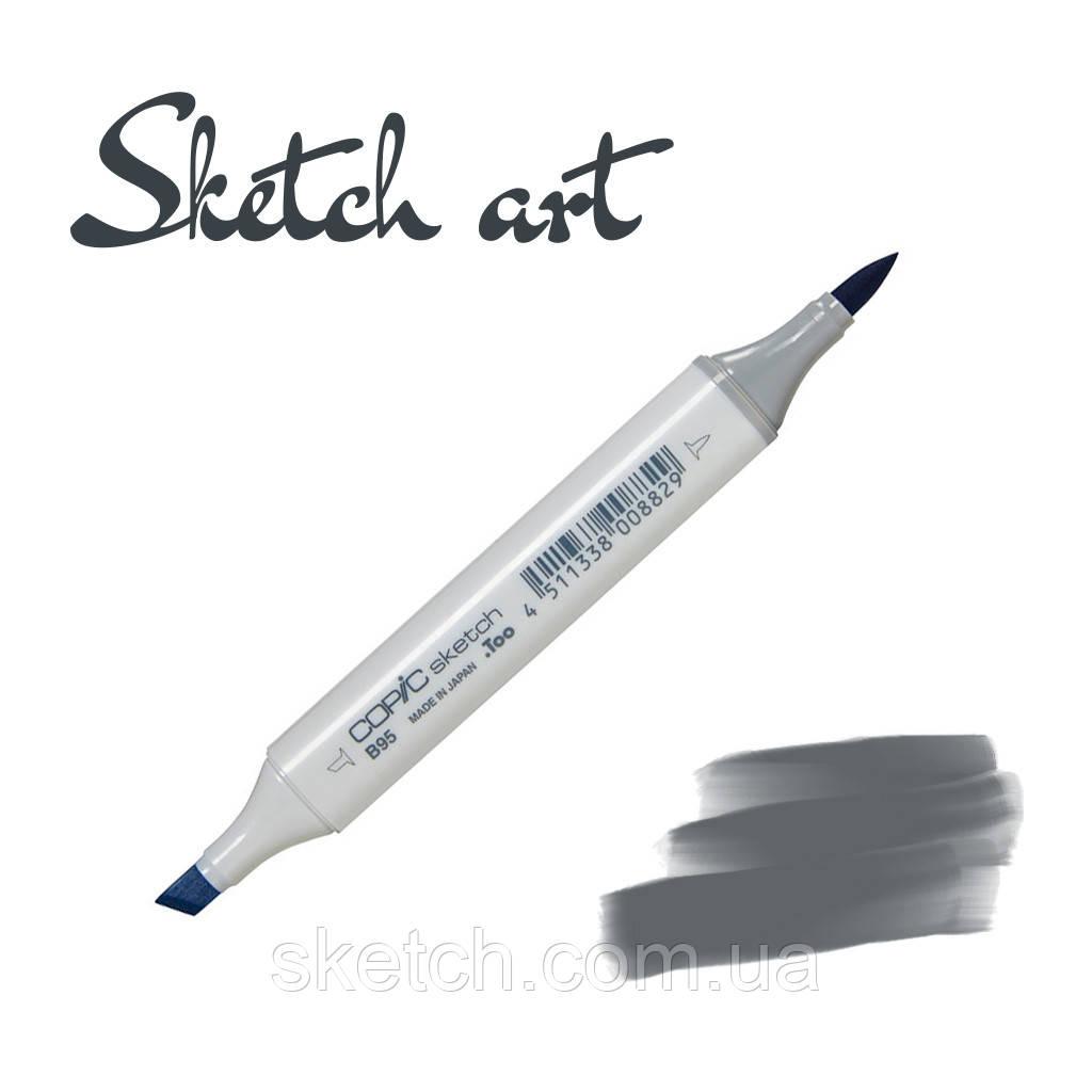 Copic маркер Sketch, #C-9 Cool gray