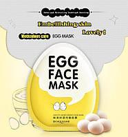 Маска для лица яичная увлажняющая BIOAQUA Egg Face Mask (30г)