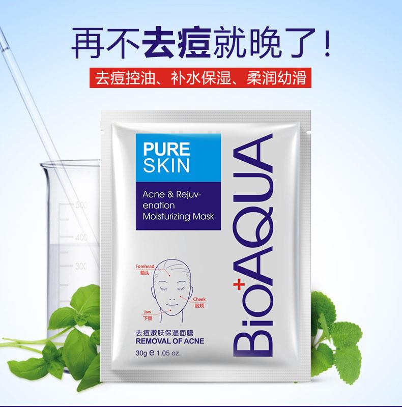 Очищаюча Маска для обличчя Анти Акне BIOAQUA Pure Skin (30мл)