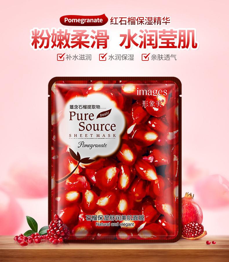 Маска-серветка для особи з гранатом зволожуюча IMAGE Pure Source Pomegranate (40г)