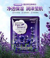 Маска-салфетка для лица с лавандой очищающая и успокаивающая IMAGE Pure Source Aspic (40г)