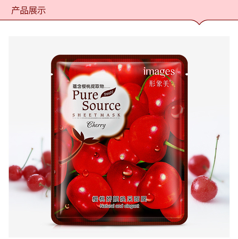 Маска-серветка для особи з вишнею зволожуюча IMAGE Pure Source Cherry (40г)