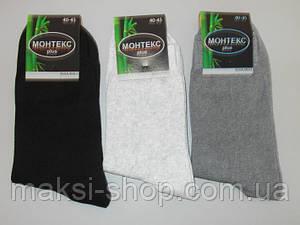 """Носки мужские  """"Монтекс"""" 6 пар 40-45 размер"""