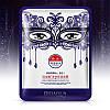 Маска-салфетка для лица выравнивающая карнавальная черная BIOAQUA Noble Temperament Surface Film Shiny Silky (30г), фото 5