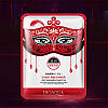 Маска-салфетка для лица выравнивающая карнавальная черная BIOAQUA Noble Temperament Surface Film Shiny Silky (30г), фото 6