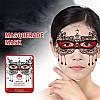 Маска-салфетка для лица выравнивающая карнавальная черная BIOAQUA Noble Temperament Surface Film Shiny Silky (30г), фото 8
