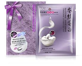 Маска-салфетка для глаз ONESPRING Silk Eye Mask (20г)