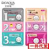 Маска для носа очищающая в три этапа BIOAQUA Remove Black Heads 3-step Kit Gray (21мл), фото 2