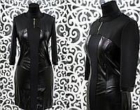 """Модное женское платье ткань """"Дайвинг+Эко-кожа"""" 46, 48 размер норма"""