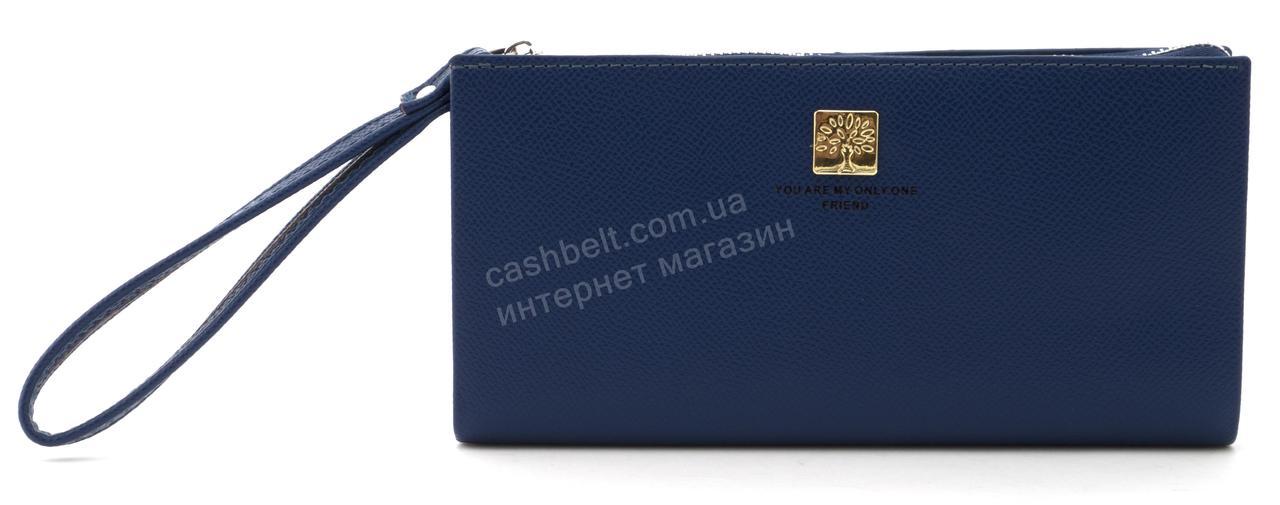 Стильный прочный удобный женский кошелек барсетка высокого качества FUERDANNI art. FA120 синий