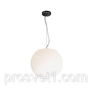 Вуличний підвісний світильник Nowodvorski CUMULUS 9751