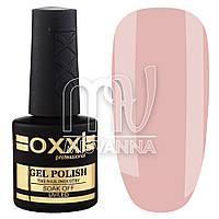 Гель-лак OXXI Professional French №2, 10 мл бежево-розовый