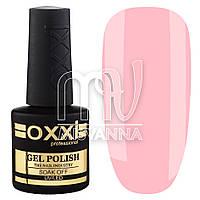 Гель-лак OXXI Professional French №4, 10 мл розовый
