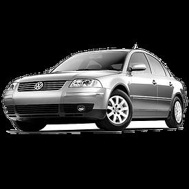 Запчасти на Volkswagen passat B5 (1997-2005)