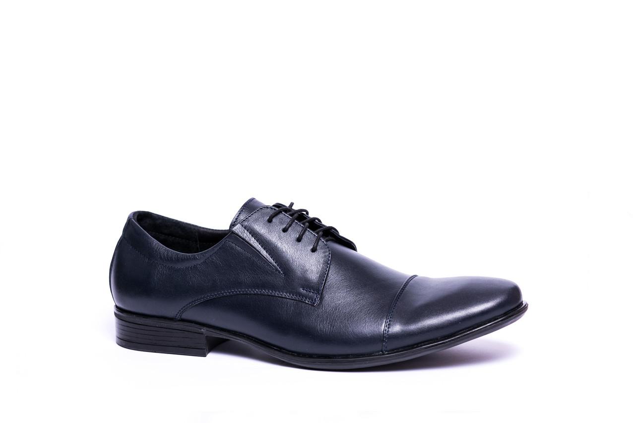 Чоловічі шкіряні туфлі Lider - тренд цього сезону! Остання пара 46 розмір!