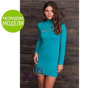 """Платье с длинным рукавом """"Glamour"""" распродажа"""