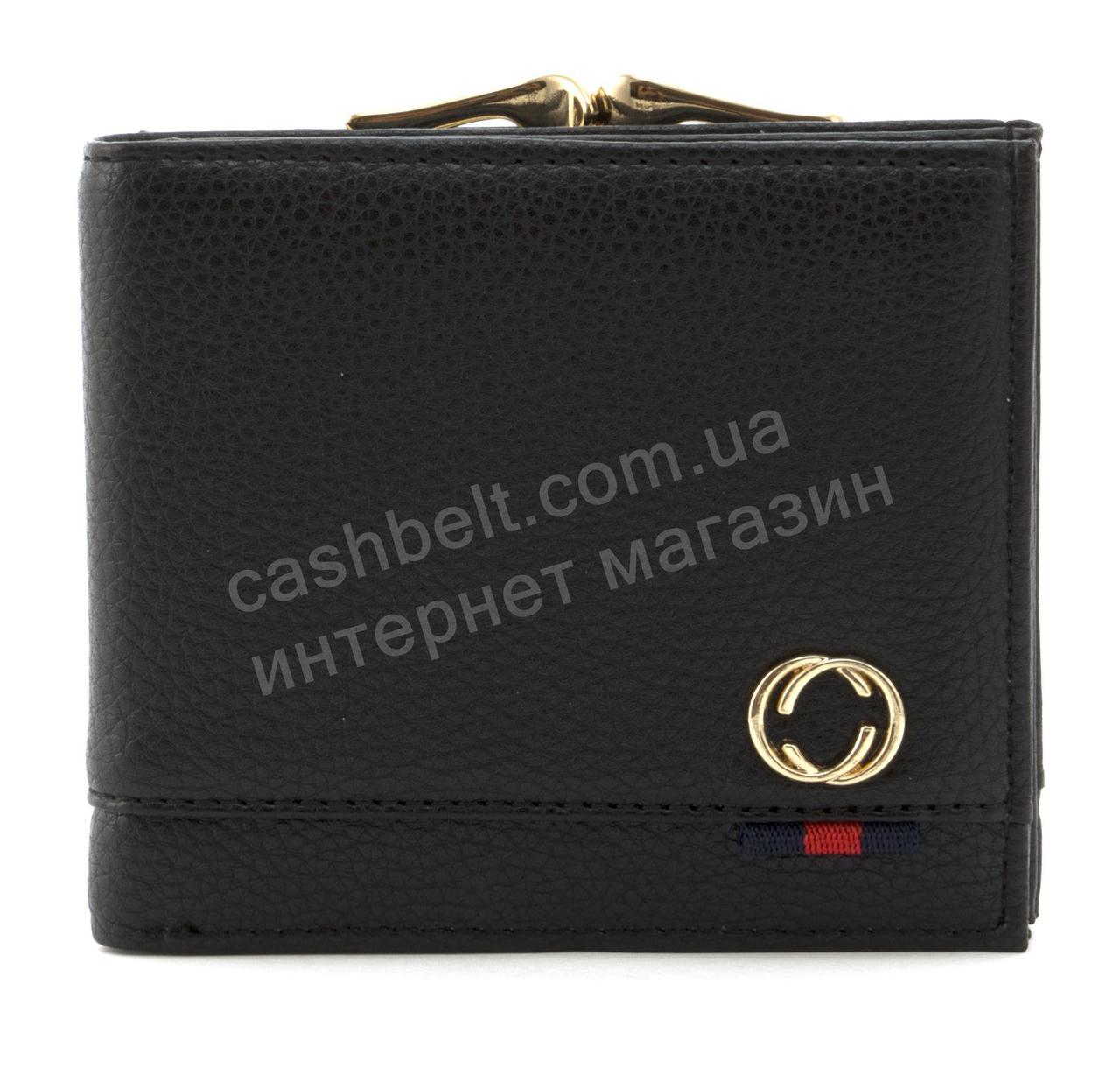 Женский компактный многофункциональный вместительный кошелек TAILIAN art. T7177-012 черный