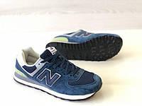 Кроссовки мужские New Balance 574 код товара 4S-1079. Темно-синие