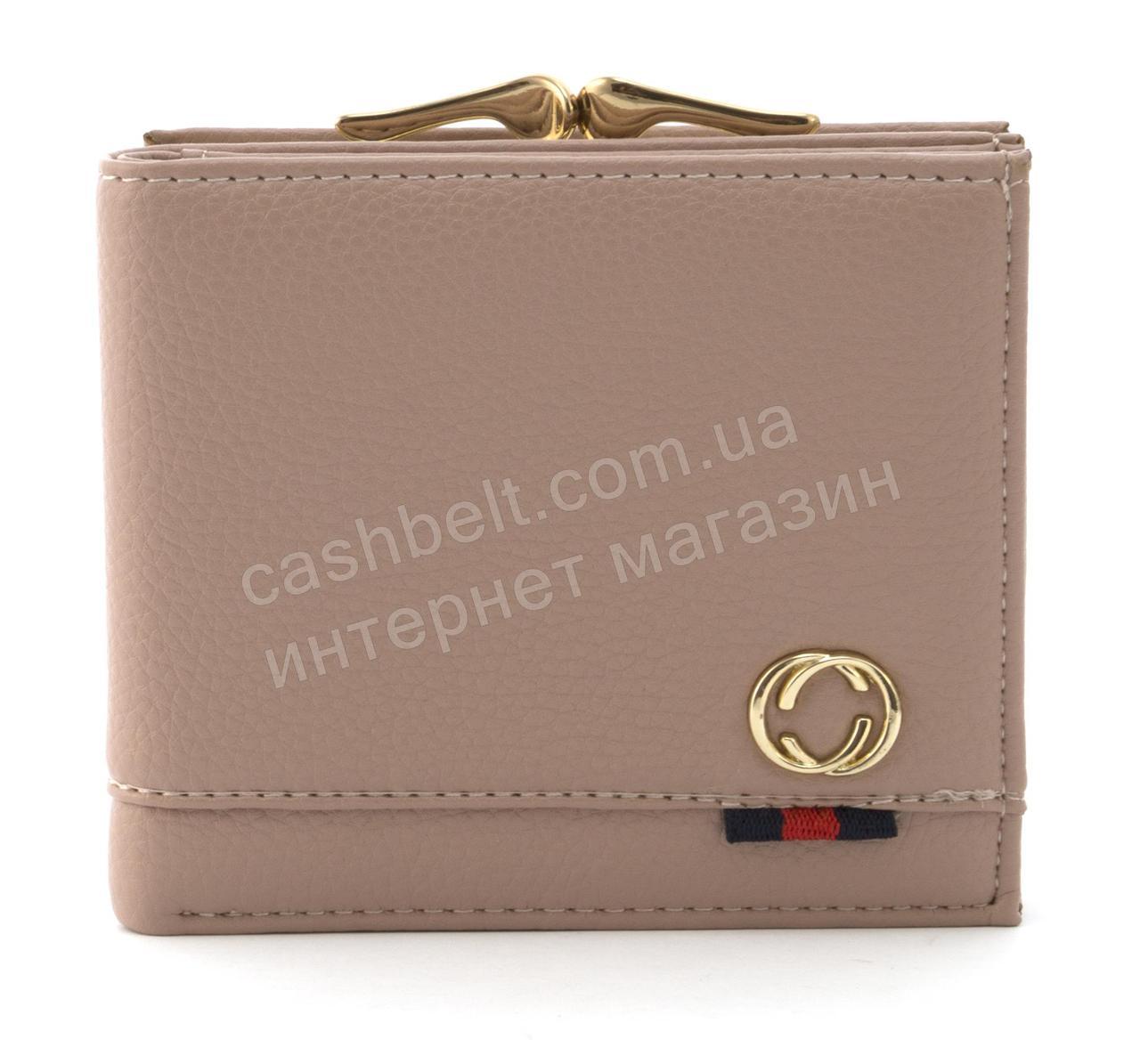 Женский компактный многофункциональный вместительный кошелек TAILIAN art. T7177-012 розовый